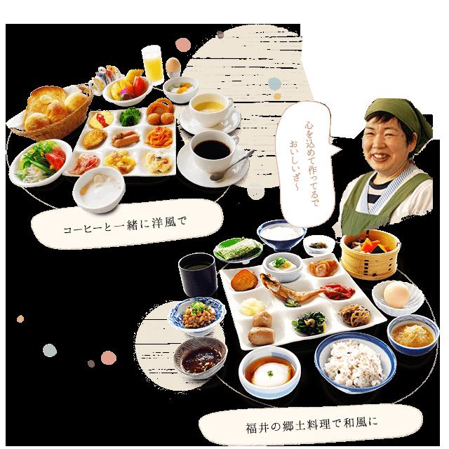 心を込めて作ってるでおいしいざ。コーヒーと一緒に洋風に。福井の郷土料理で和風に。ゆっくりご賞味くださいね。